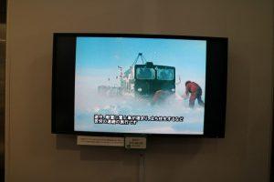 雪上車映像_2