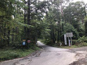 滝沢林道入口