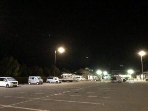 どんぐりの里駐車場