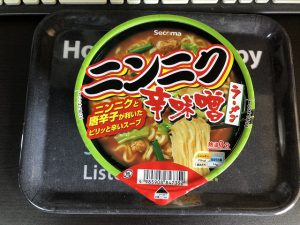 ニンニク辛味噌ラーメン1