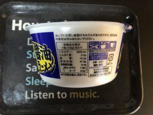 生姜醤油ラーメン3