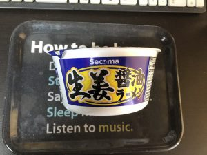 生姜醤油ラーメン2