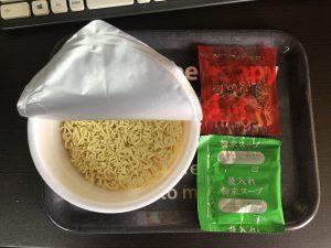 スープカレーラーメン5